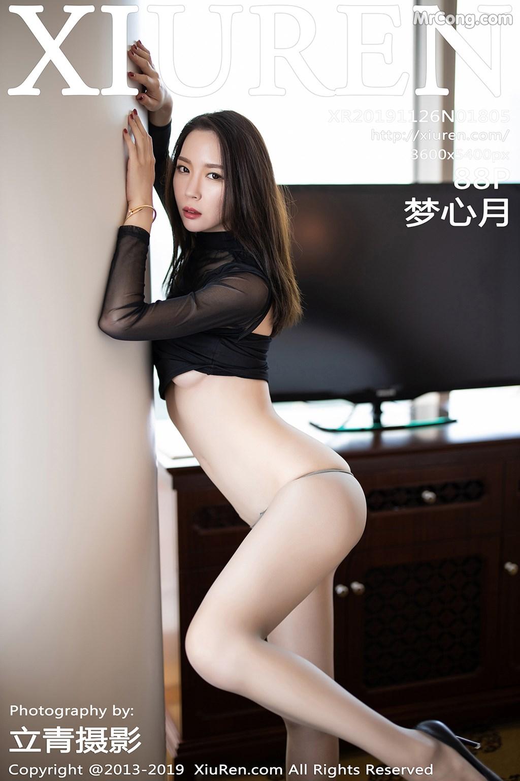 XIUREN No.1805: Meng Xin Yue (梦心月) (89 ảnh)