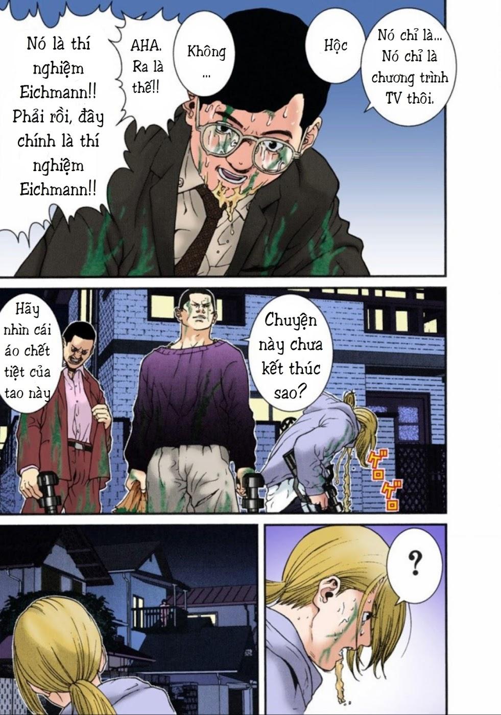 Gantz Chap 09: Thí nghiệm EichMann trang 7