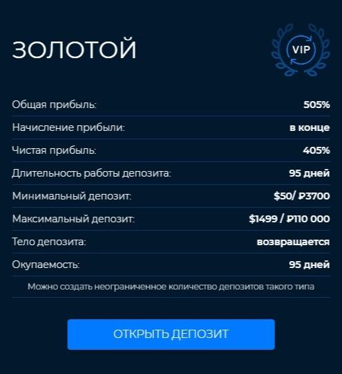 Инвестиционные планы Mirax Capital 5
