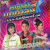 [Album] Thai MP3 Vol 10 (50 Song)
