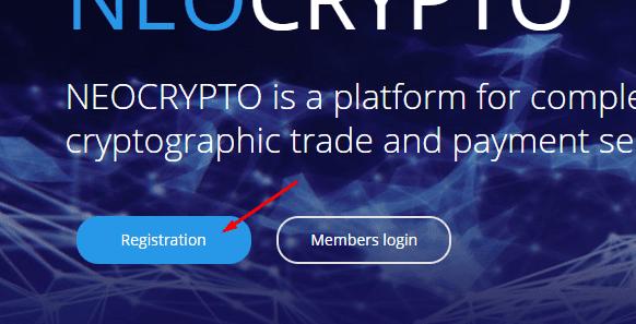 Регистрация в NeoCrypto