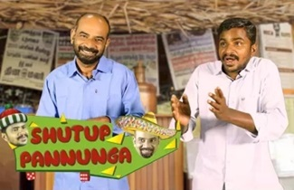 Shut Up Pannunga | Vikatan Tv
