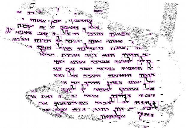 Imagen digitalizada al unir varios fragmentos de un rollo.