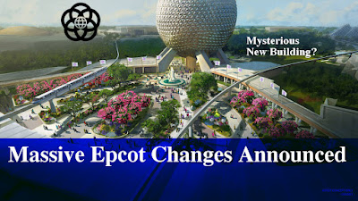 Epcot Changes Announced Play Pavilion New Entrance
