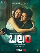 Watch Balam (Kaabil) 2017 Telugu Movie Watch Online