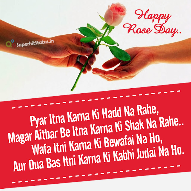 Rose Day Shayari in Hindi With Images