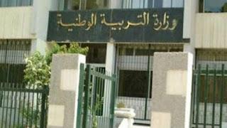 وزارة التربية:  امتحان الباكالوريا تعرض لهجمات اعلامية على شبكة الانترنت