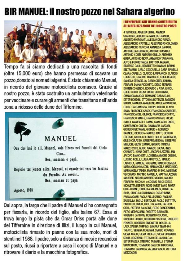 manuelrumi.org