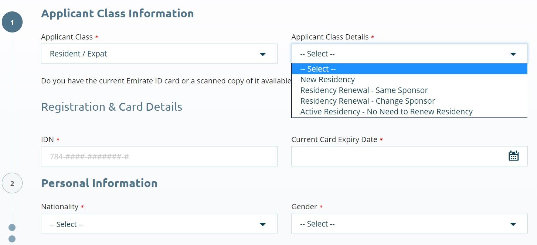 Emirates ID Online form