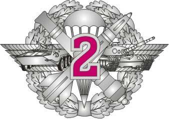 Знаки класної кваліфікації Сухопутних військ 2005 року