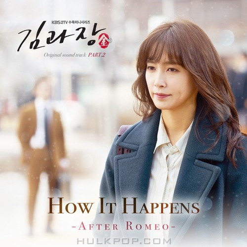 After Romeo – Good Manager OST Part.2