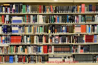 www.gyanpunji.com