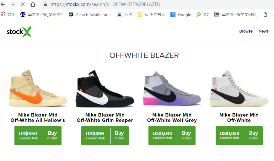 78bcc71d09ca2 Out of my anticipating is that the price performance for Nike Blazer Mid OFF -WHITE Hallow's Eve exceeded Grim those two pairs for upcoming Halloween.