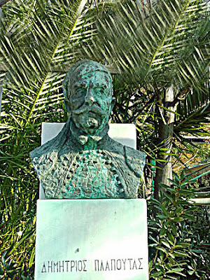 General Dimitris Koliopoulos Plapoutas Fought in the Greek War of Independence Loutraki