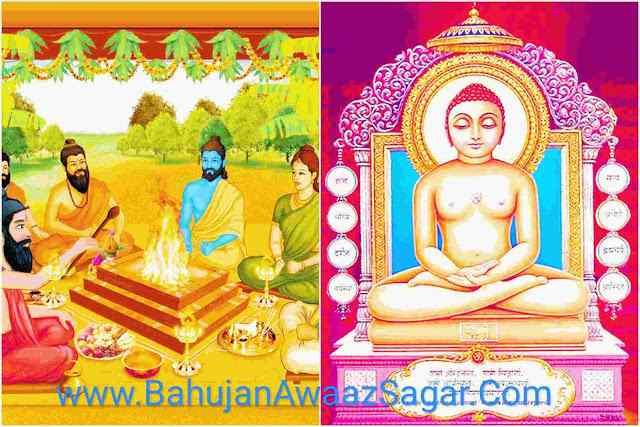 Vedik religion and Hindu Religion