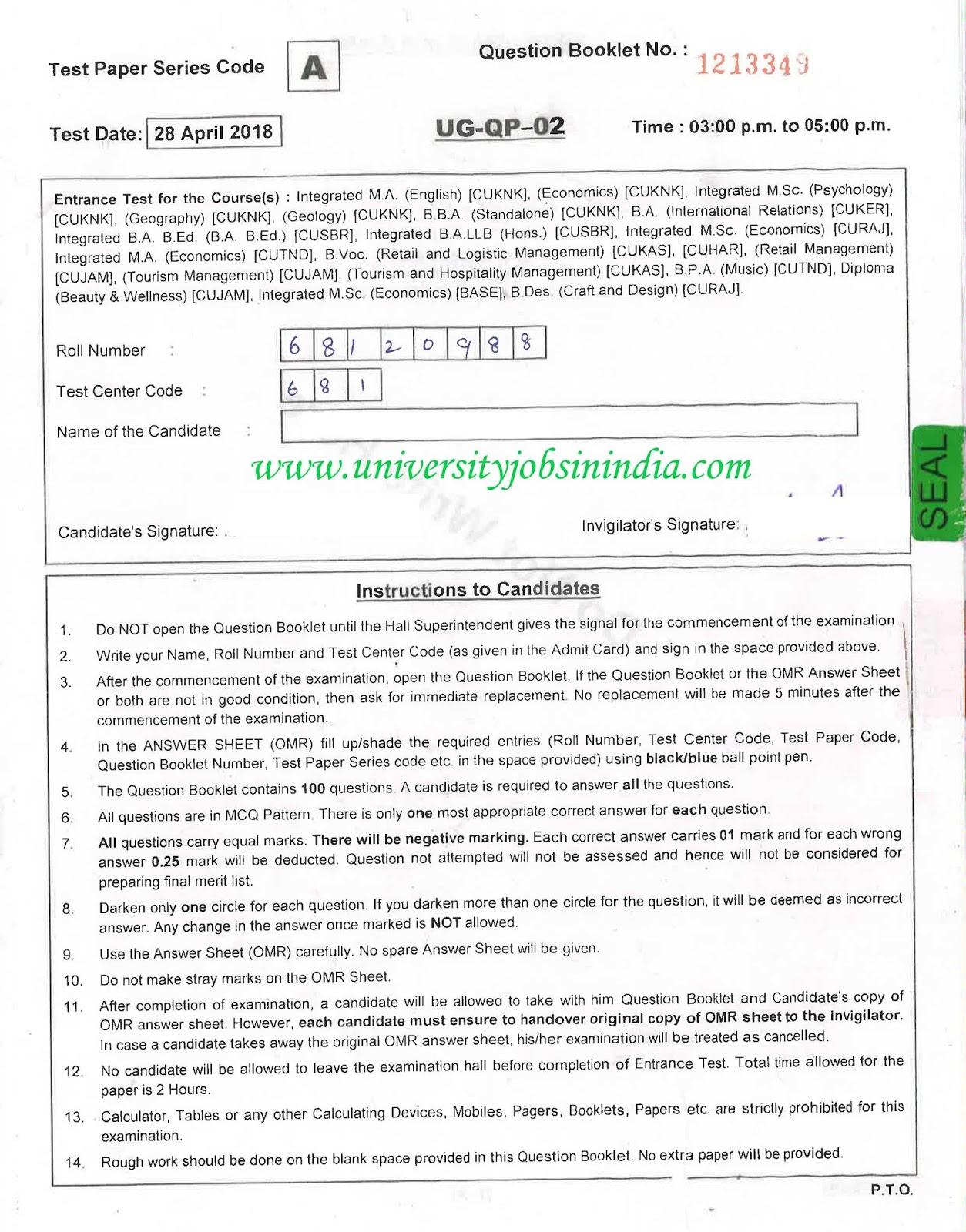CUCET B A  B Ed  Question Paper 2018