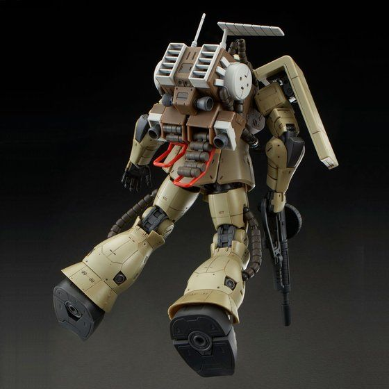 P-Bandai: RG 1/144 Zaku Mine Layer