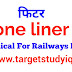 Railways Locopilot Technical Fitter Notes Pdf Download