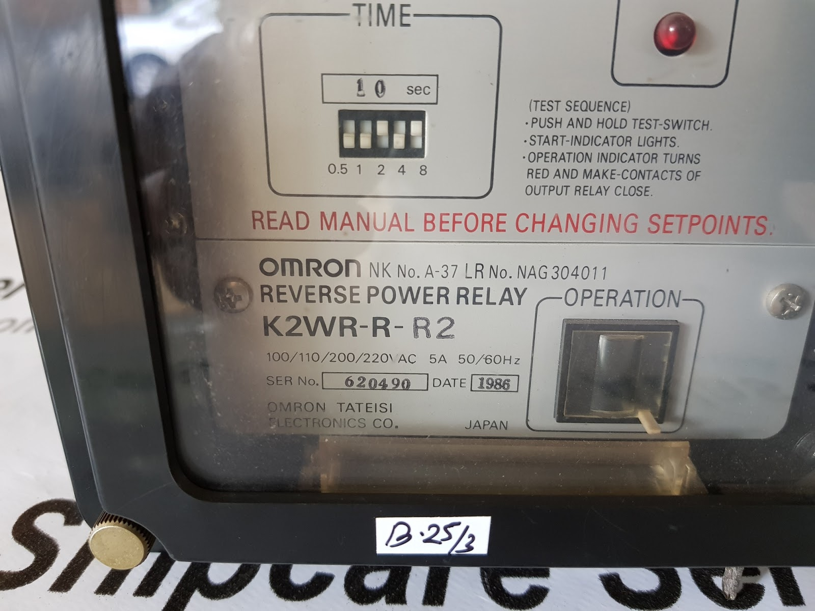 Omron Reverse Power Relay K2wr R R2 Atlas Shipcare Services Switch Type 100 110 200 220 Vac 5a 50 60 Hz Date 1986 Tateisi Electronicsco Made In Japan