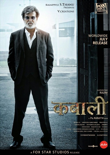 Kabali 2016 Hindi Movie Download