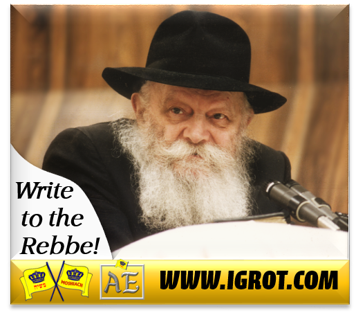 Write to the Rebbe now.