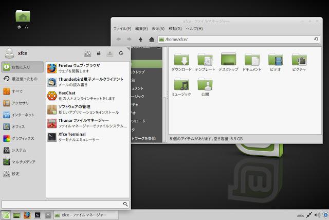 Linux mint xfce ecosia