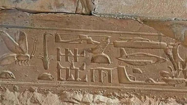 Misteri Lukisan Pesawat dan Helikopter di Kuil Mesir Kuno
