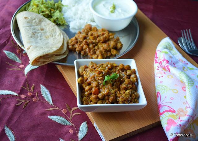 Kala Chana - Zucchini Sabji