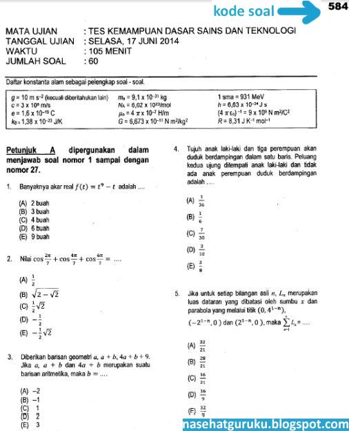 Download Soal Sbmptn Dan Pembahasan Download Soal Ujian Lengkap