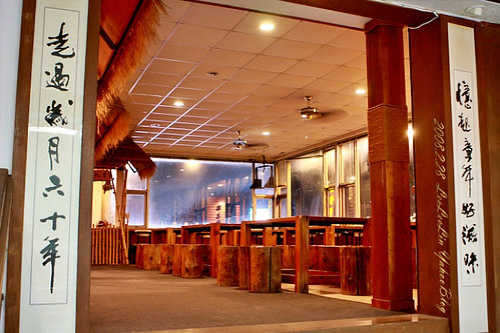 池上飯包博物館|池上飯包文化故事館