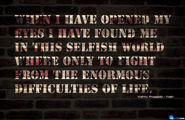 selfish world emotional quote