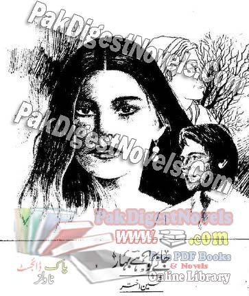 Jaany Ko Hai Bahaar Afsana By Tehseen Akhtar Pdf Download