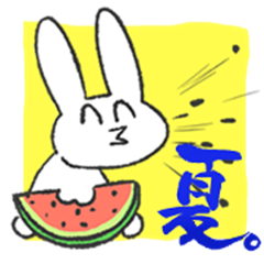 greeting from Bunny -Taiwan's summer-