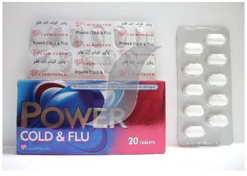 سعر ودواعى إستعمال باور كولد اند فلو Power Cold & Flu أقراص لعلاج البرد