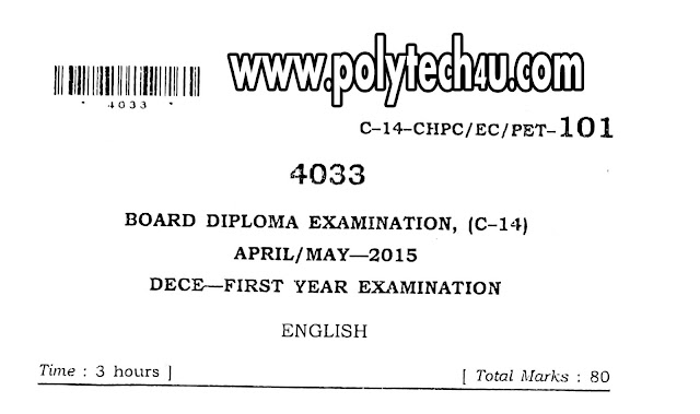 ENGLISH QUESTION PAPER C-14 DECE DOWNLOAD