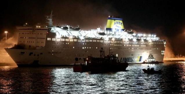 Φωτιά στο πλοίο Ελευθέριος Βενιζέλος. Αγωνιώδης αποβίβαση των επιβατών ( βίντεο)