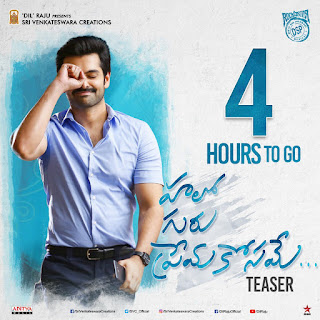 Hello Guru Prema Kosame 2018 Telugu Mp3 Songs