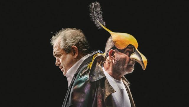 «Όρνιθες» του Αριστοφάνη στο Αρχαίο Θέατρο Επιδαύρου 7, 8 και 9 Αυγούστου