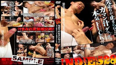 Indies INDIES 28