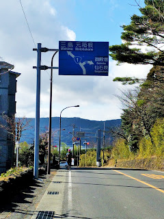 下り坂前方に僅かに芦ノ湖