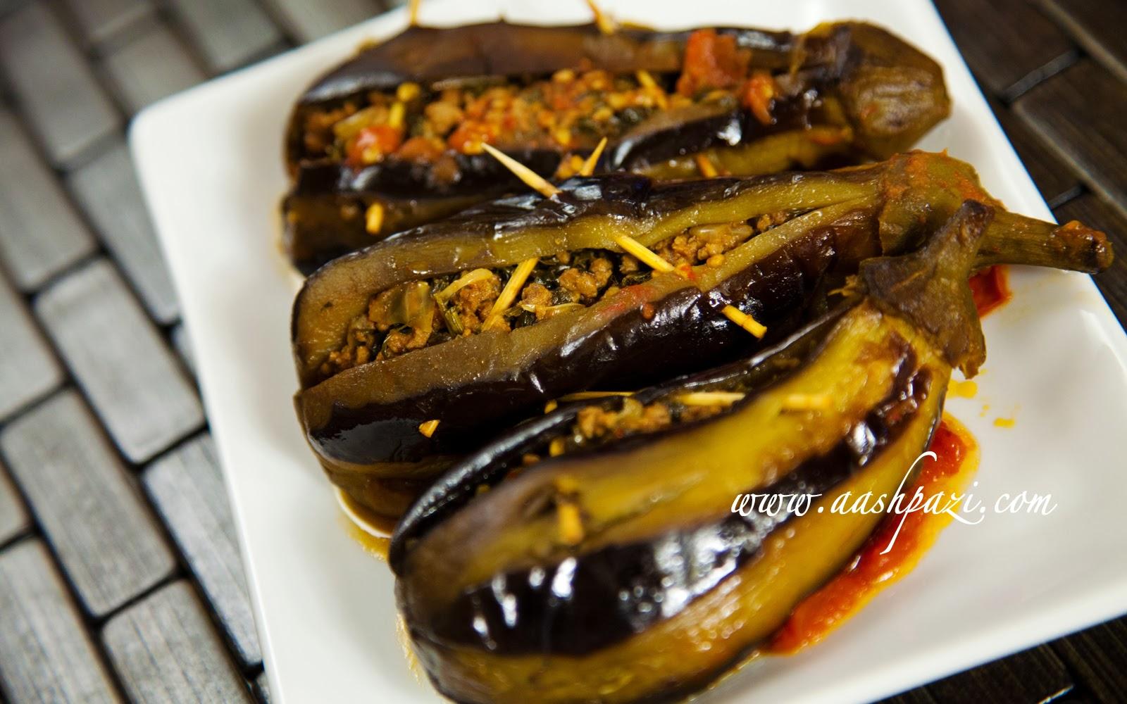 Stuffed Eggplant Recipe Aashpazi