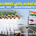 Indian Navy Sailor Senior Secondary Recruitment 2018