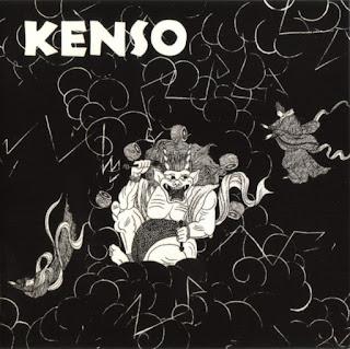 Kenso - 1980 - Kenso