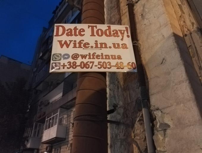 Suuri ensimmäinen email online dating