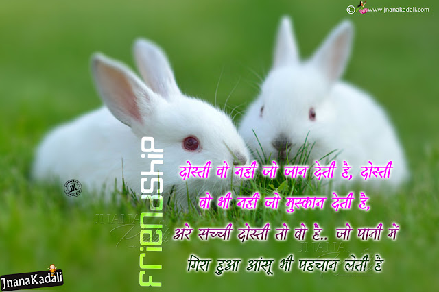 hindi quotes, best success words in hindi, most satisfying hindi friendship quotes