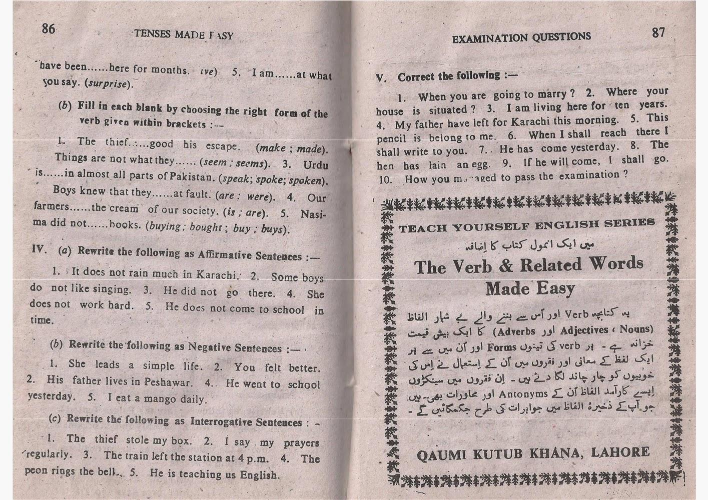 Afzal anwar mufti grammar books pdf