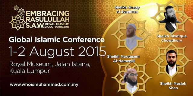 Global Islamic Conference GIC 2015