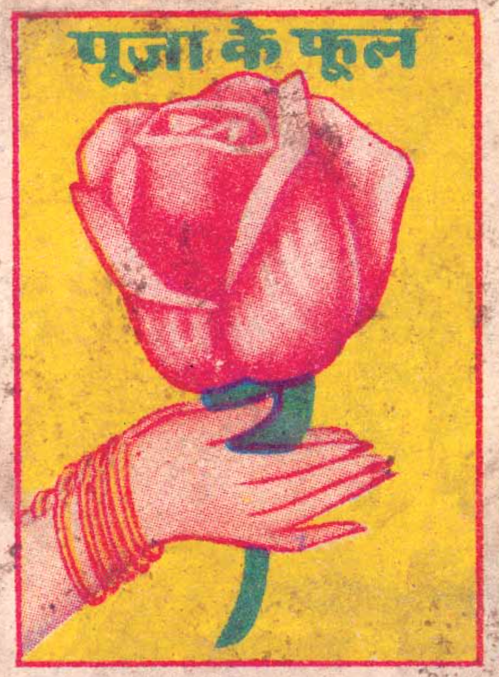 Matchbook Indian Matchbook Labels Ellie & Co blog