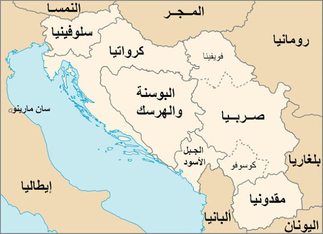 خريطة كرواتيا Croatia Map