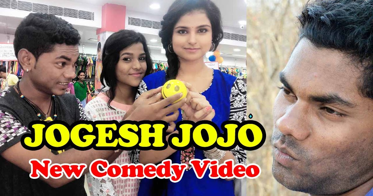 Jogesh Jojo New Hd Sambalpuri Comedy Video 2018 For -5299